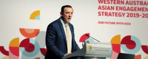 The Government of Western Australia Perth Convention and Exhibition Centre speaker